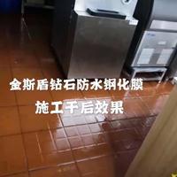 卫生间渗漏不想砸砖-就用金斯盾瓷砖钢化膜
