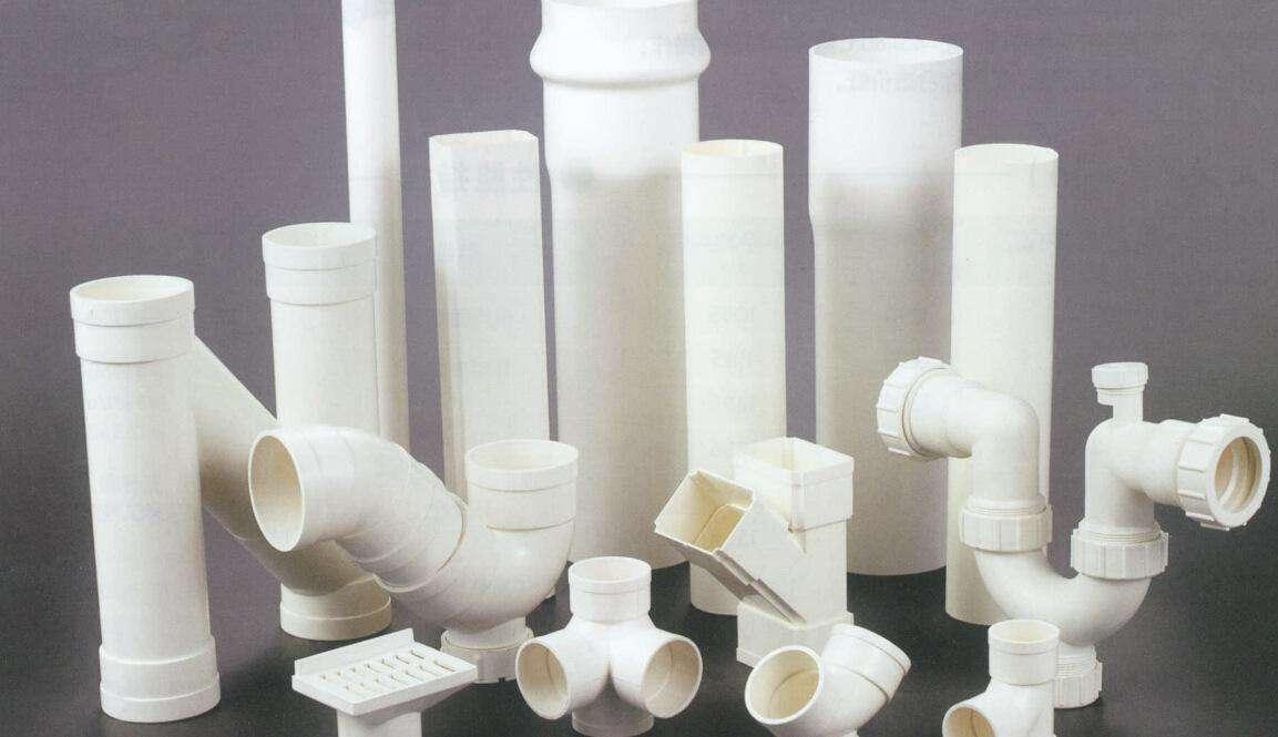 pvc排水管的7个优点必知!