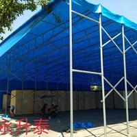 重庆厂家供应推拉篷伸缩篷帆布雨篷移动篷