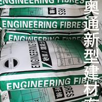 6mm工程纤维长丝 短切聚丙烯纤维 聚丙烯PP 耐拉纤维工程纤维厂家