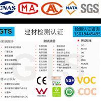广州通用检测技术服务有限公司