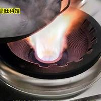高旺甲醇燃料添加剂助燃剂 让甲醇燃烧更充分 火力更旺