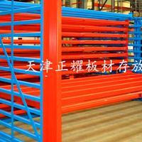 板材如何擺放節省空間 多層抽屜分類存放的板材貨架