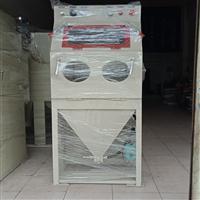 广东手控无尘环保喷砂机 迷你型小喷砂机6050生产厂家