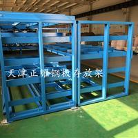 寶雞板材貨架 陜西鋼板存放架 西安銅板鋁板架子