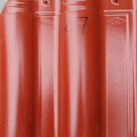 供应 全瓷彩瓦 陶瓷彩瓦 屋面彩瓦 各种规格 货源充足