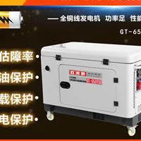 全自动10KW柴油发电机优势