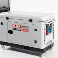 8KW柴油发电机工业型设计