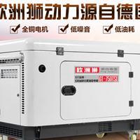 15KW柴油发电机小巧的设计