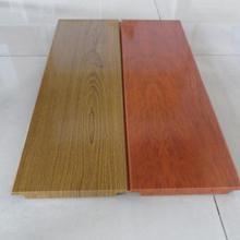 木纹铝扣板 ,工程吊顶木纹金属铝天花扣板