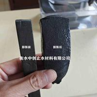 缓膨胀型橡胶止水条-膨润土缓膨胀橡胶止水条
