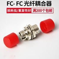 FC小D光纤适配器分类及详解
