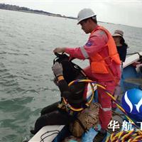 西宁市下水潜水员作业、水下堵漏服务公司精心施工