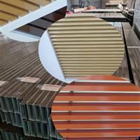 橡木纹铝方通尺寸规格厂家定制,吊顶铝方通天花