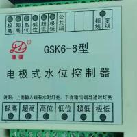 供应GSK6-6型 水位控制器