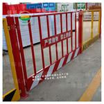 郑州定型化护栏网电话 中建定型化防护栏杆  新乡基坑护栏供应商