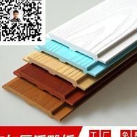 莆田生态木厂家直销 环保浮雕平面板装饰材料100平面板