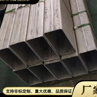 机械结构用316L不锈钢焊管支架用40x50x2.3不锈钢焊接方管