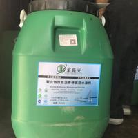 高聚物改性瀝青防水涂料施工操作