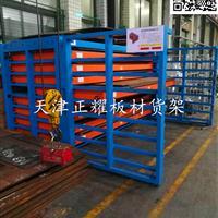 板材货架抽屉式结构吊车吸盘存放安全耐用
