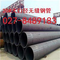 湖北鄂州42CrMo合金钢管,42CrMo厚壁合金钢管价格