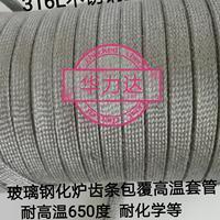 耐高温金属套管,原材料316L质量耐高温金属套管厂家批发