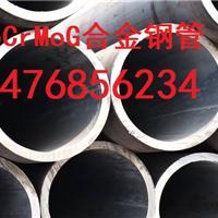 选优质的合金钢管到湖北WB36合金钢管销售中心 厂家直销