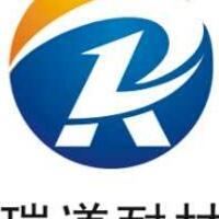 郑州瑞道耐材有限公司