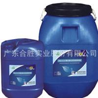 厂家供应合胜防水硅橡胶防水涂料