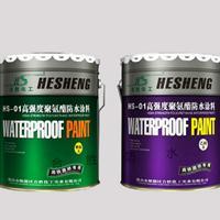 高鐵專用 高強度聚氨酯防水涂料 合勝防水 防水涂料影響力品牌