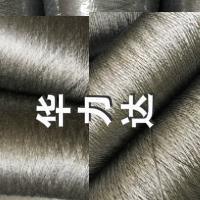 华力达专业生产 耐高温金属线 不锈钢纤维长丝 不锈钢金属线