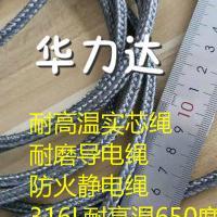 功能性抗静电绳,防静电消除静电绳 抗静电带,华力达生产直销