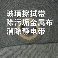 纯金属纤维布,不锈钢金属纤维布报价,华力达生产厂家直销