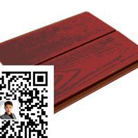 临沂生态木浮雕板 生态木装饰板材厂家