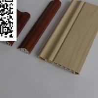 上饶厂家直销新型环保40饰线背景墙框线竹木纤维集成墙板