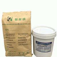 泰安聚合物修补砂浆优点 威海聚合物修补砂浆主要用途