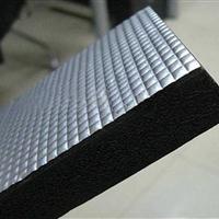 压花铝箔方格铝箔橡塑保温板管价格生产厂家