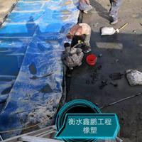 橡膠壩袋修補 修補橡膠壩 橡膠壩袋維修廠家