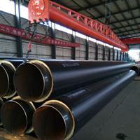 鋼套鋼復合保溫管近期銷售報價