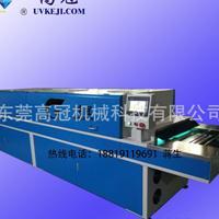 硅胶离子活化改质机代替手感油设备
