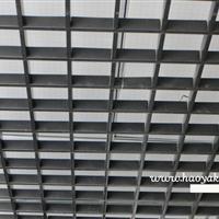铝格栅天花厂家供应,铝格栅价格实惠