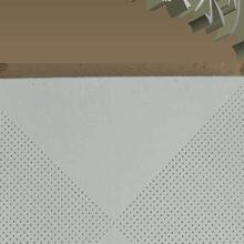 铝天花扣板规格,定制各种颜色铝天花板