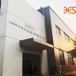 上海拜石实业发展有限公司