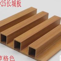 生态木长城板生产厂家 工装装饰材料