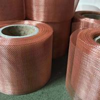 厂家直销铜网,60目100目200目铜网屏蔽,无磁性黄铜网出口标准