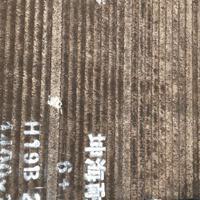水泥厂立磨备件耐磨衬板加工制作