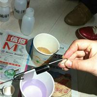 金属工艺品发黑液、力度强绿色发黑液