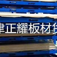 配合激光切切割机剪板机使用的卧式板材货架