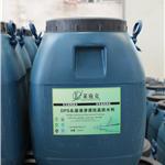 广州DPS永凝液路桥防水涂料生产厂家