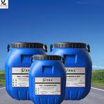 RBS-1500水泥混凝土防水防腐剂成批出售